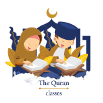 Why do Muslims Learn Quran?